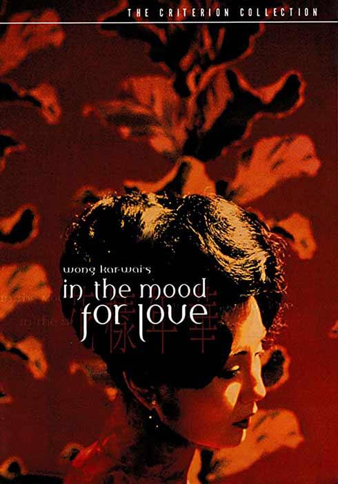 فیلم in the mood for love. فیلم در حال و هوای عشق. دانلود فیلم. موسیقی متن فیلم in the mood for love