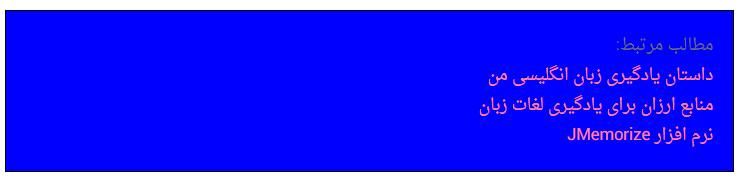 ایجاد باکس رنگی وردپرسی