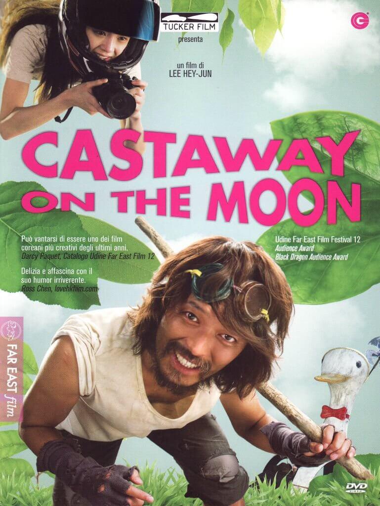 فیلم cast away on the moon (کشتی شکسته روی ماه)